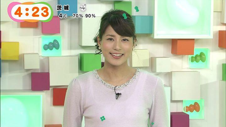 nagashima20150130_02.jpg
