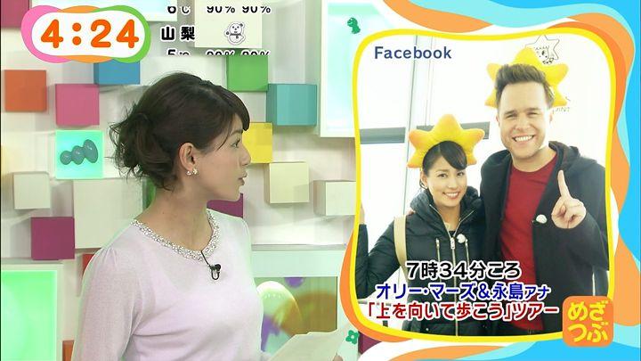 nagashima20150130_04.jpg