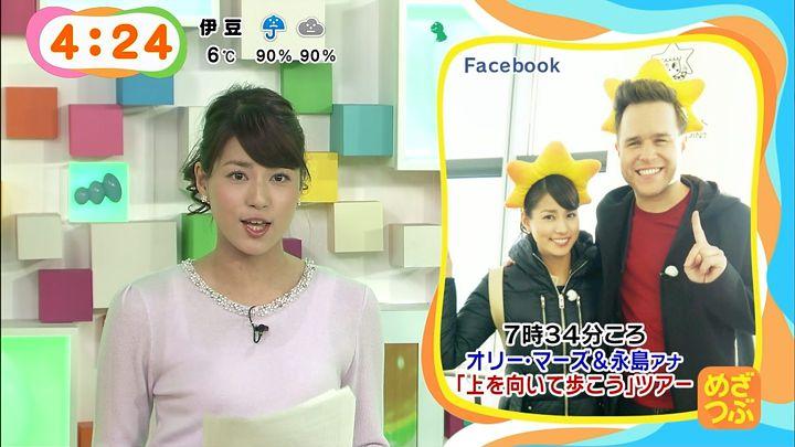 nagashima20150130_05.jpg