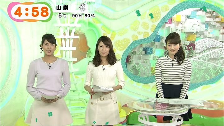 nagashima20150130_07.jpg
