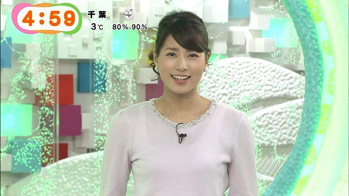 nagashima20150130_09.jpg