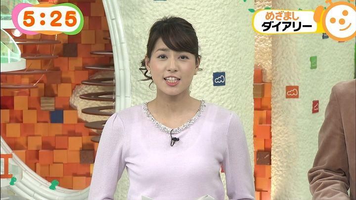 nagashima20150130_11.jpg