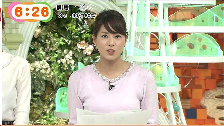 nagashima20150130_12.jpg