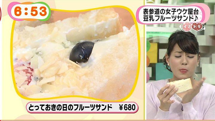 nagashima20150130_14.jpg