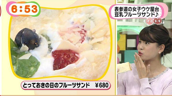 nagashima20150130_16.jpg