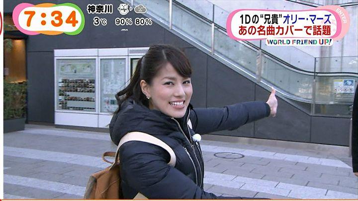 nagashima20150130_18.jpg