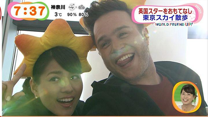 nagashima20150130_21.jpg