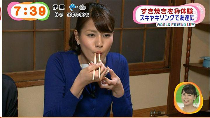 nagashima20150130_23.jpg