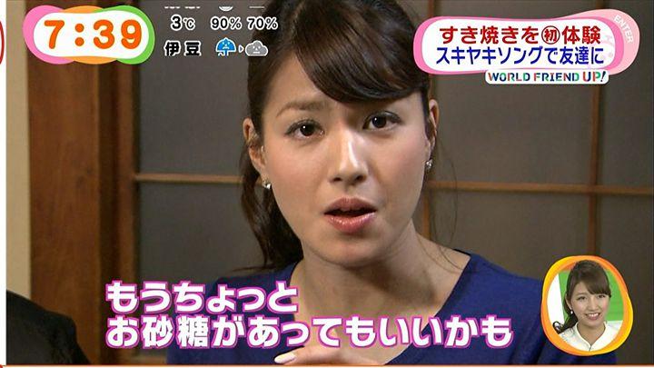 nagashima20150130_25.jpg