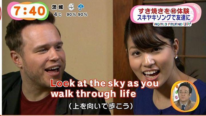 nagashima20150130_26.jpg