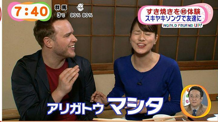 nagashima20150130_27.jpg
