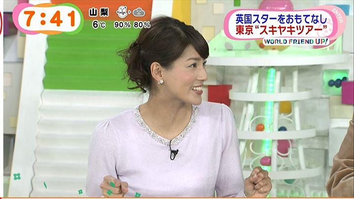 nagashima20150130_28.jpg