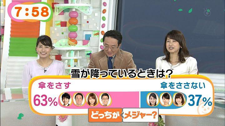 nagashima20150130_29.jpg