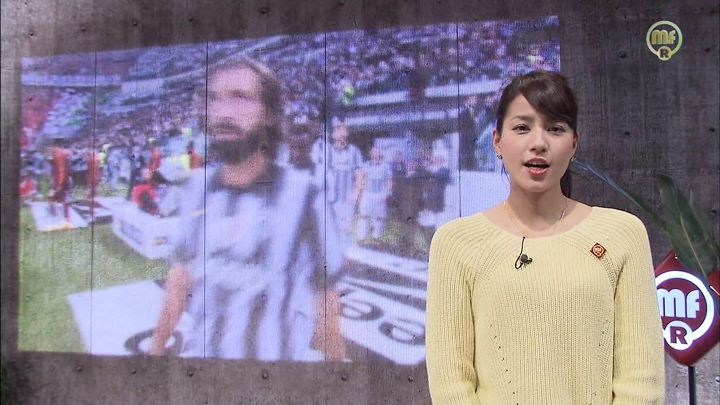 nagashima20150202_19.jpg