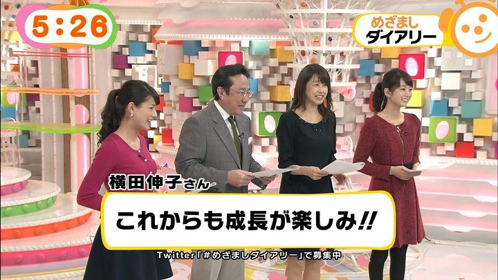 nagashima20150203_04.jpg