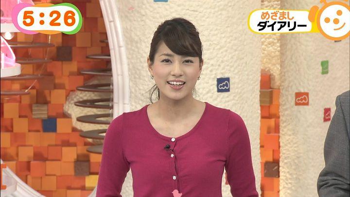 nagashima20150203_05.jpg