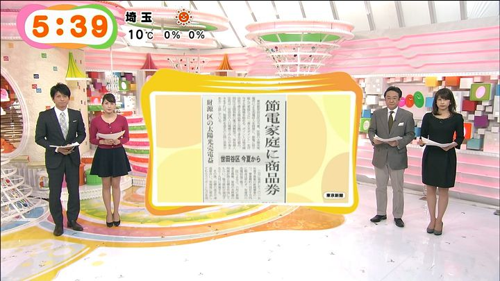 nagashima20150203_06.jpg