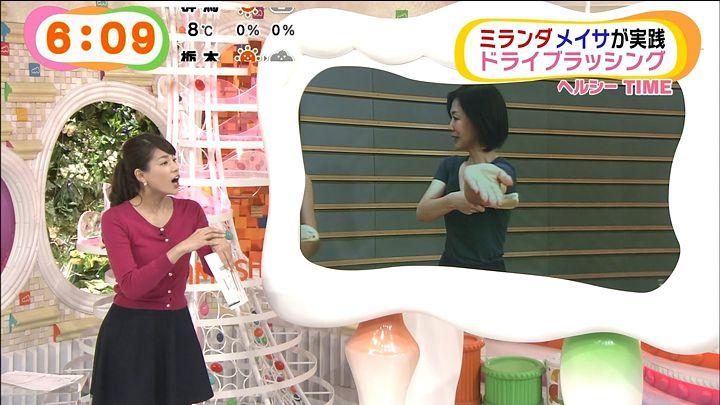 nagashima20150203_07.jpg