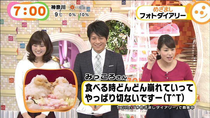 nagashima20150203_13.jpg