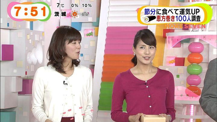 nagashima20150203_17.jpg
