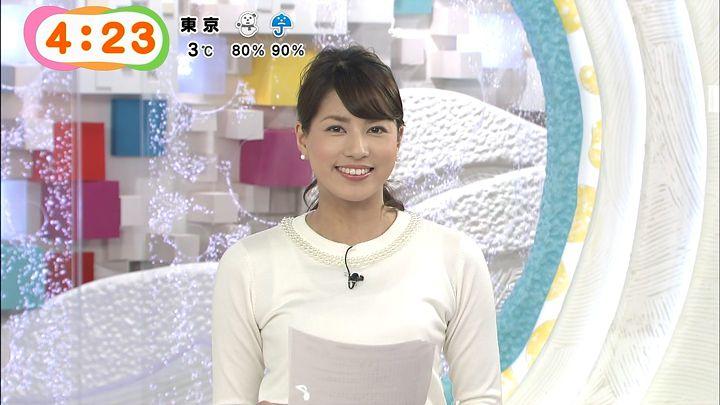 nagashima20150205_02.jpg