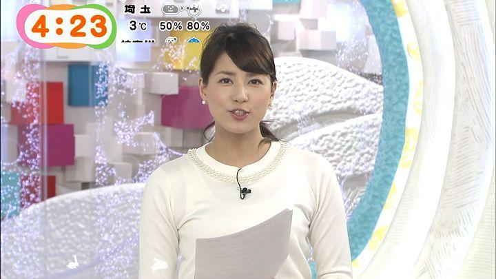 nagashima20150205_03.jpg