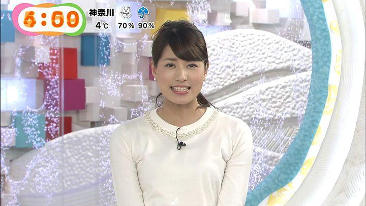nagashima20150205_07.jpg