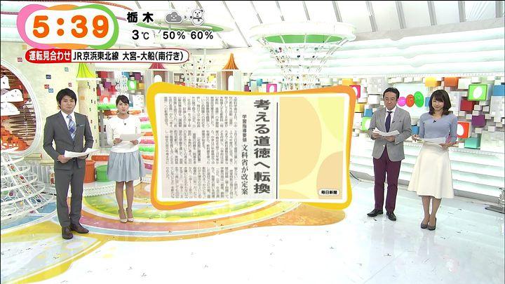 nagashima20150205_11.jpg