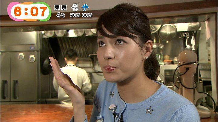 nagashima20150205_14.jpg