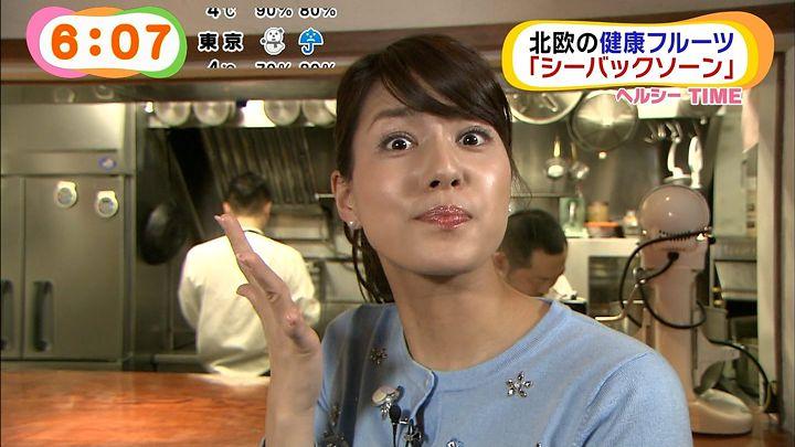 nagashima20150205_15.jpg