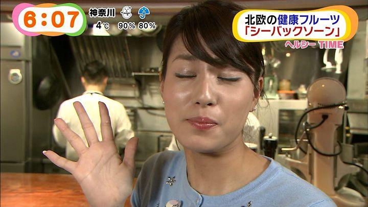 nagashima20150205_17.jpg