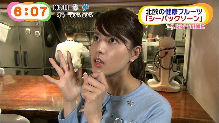 nagashima20150205_19.jpg