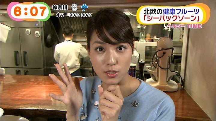 nagashima20150205_20.jpg