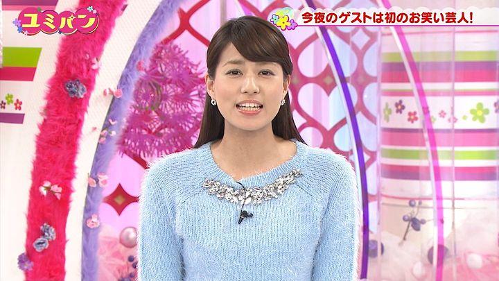 nagashima20150205_31.jpg