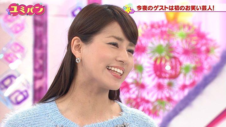 nagashima20150205_32.jpg
