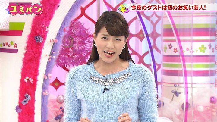 nagashima20150205_33.jpg