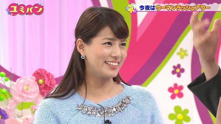 nagashima20150205_35.jpg
