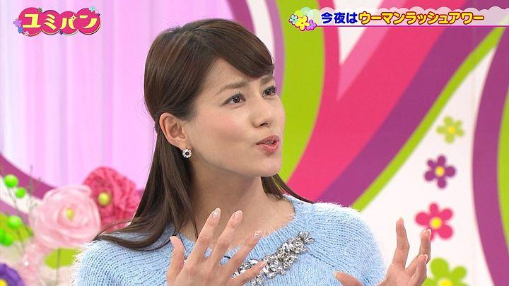 nagashima20150205_36.jpg