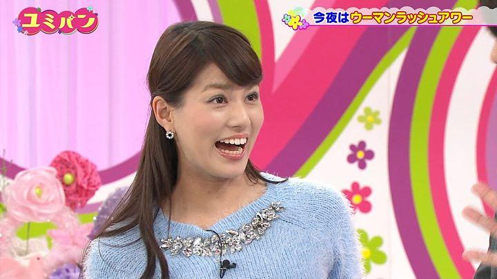 nagashima20150205_37.jpg