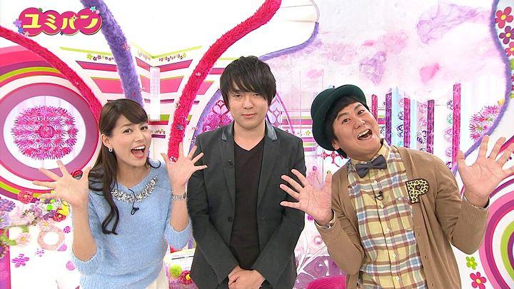 nagashima20150205_38.jpg