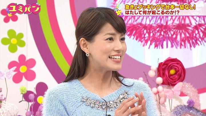 nagashima20150205_39.jpg