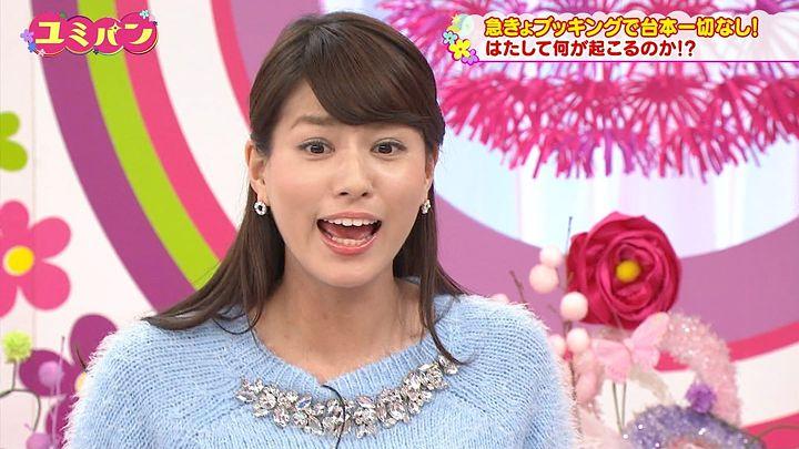 nagashima20150205_41.jpg