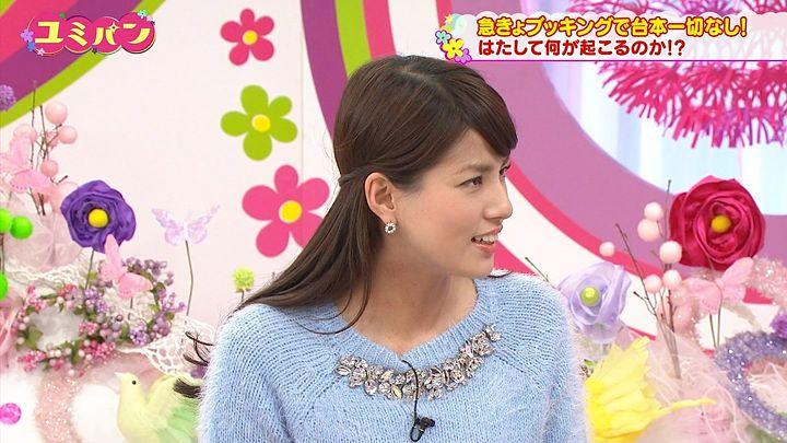 nagashima20150205_42.jpg