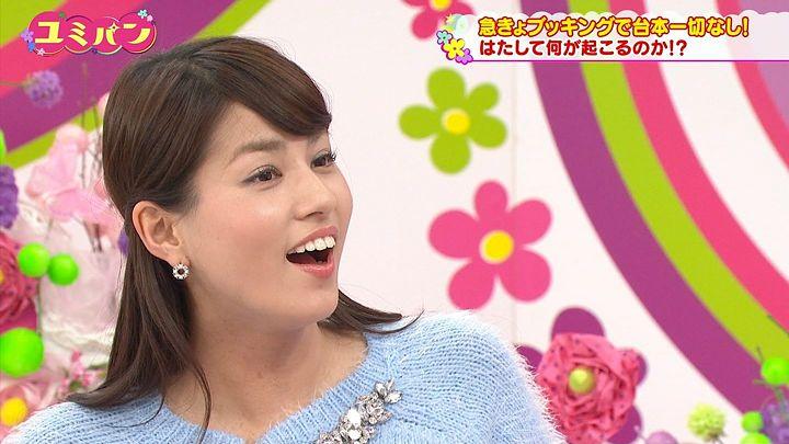 nagashima20150205_44.jpg