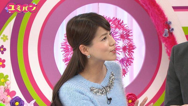 nagashima20150205_45.jpg