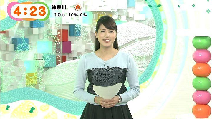 nagashima20150206_03.jpg
