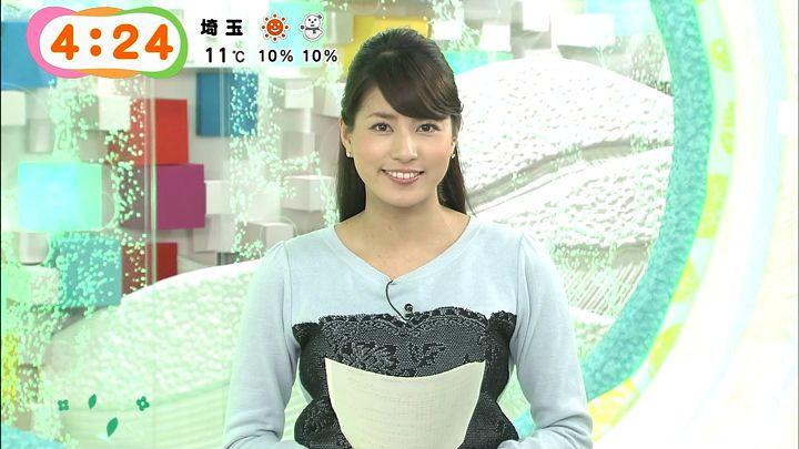 nagashima20150206_04.jpg