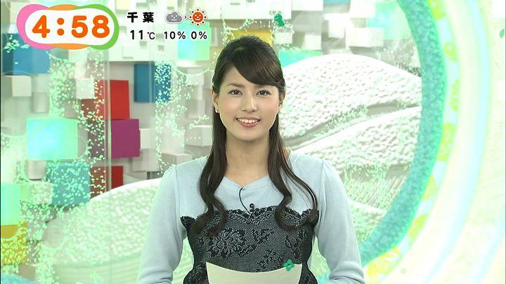 nagashima20150206_08.jpg