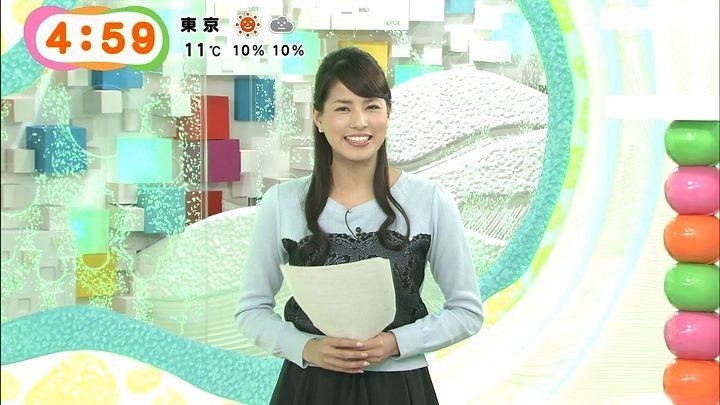 nagashima20150206_09.jpg