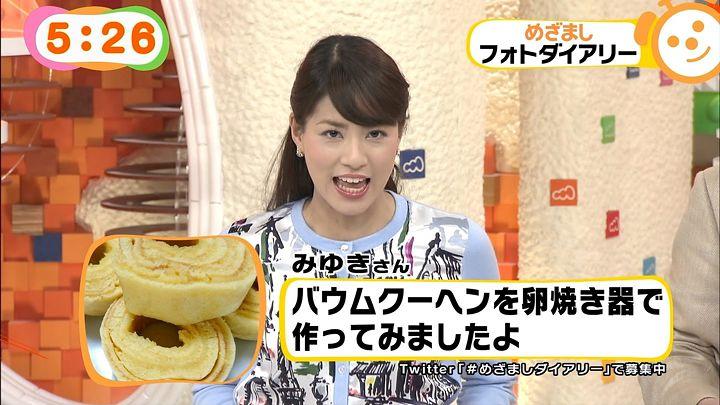 nagashima20150209_03.jpg